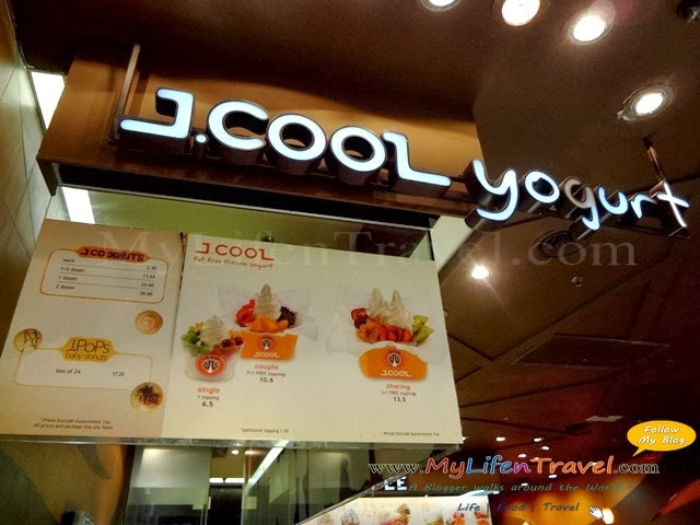 j.cool yogurt