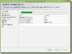 SQL Server 2014 Service Pack 2 リリース情報