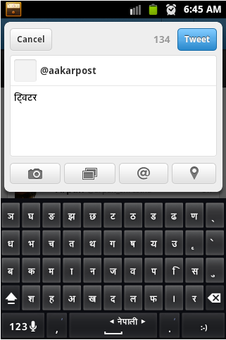 nepali-keyboard-for-android