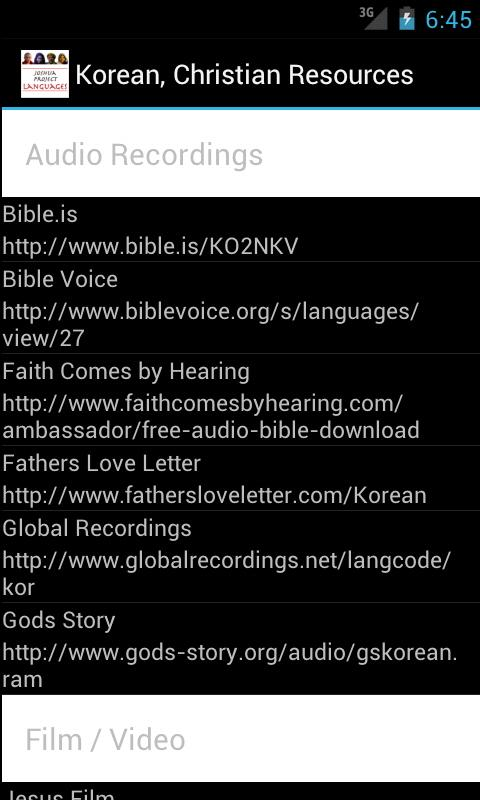 Joshua Project Languages - screenshot