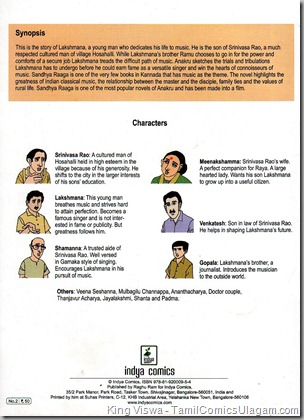 Indya Comics Issue No 2 Apr 2011 Sandhya Raaga Story Synopsis