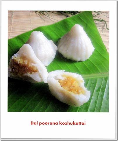 sweet pooranam kozhukattai
