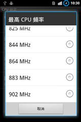 screenshot-1333809045327