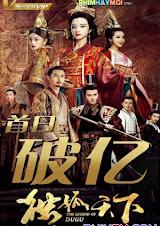 Độc Cô Thiên Hạ  2018
