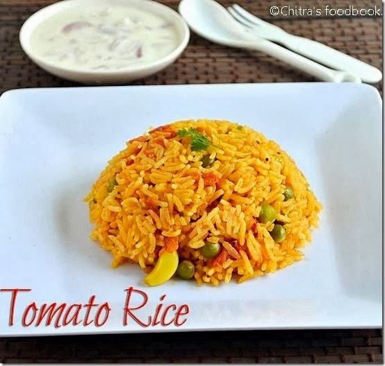 Tomato rice using rice cooker