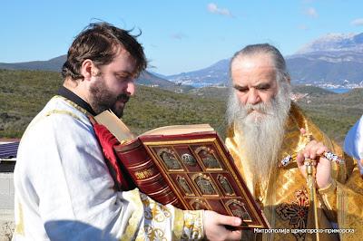 МИТРОПОЛИТ АМФИЛОХИЈЕ СЛУЖИО У БЈЕЛИЋИМА