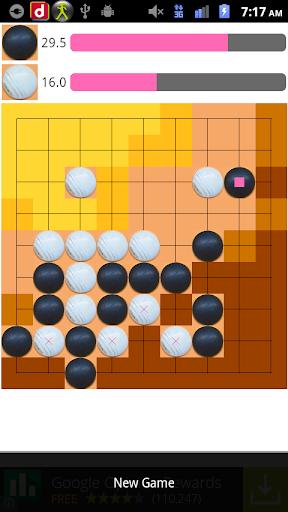 Go Game 1.9.2 screenshots 4
