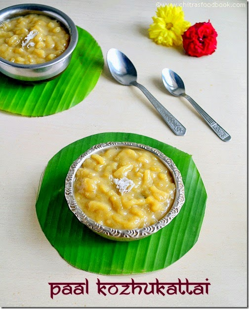 Paal kozhukattai with jaggery,coconut milk