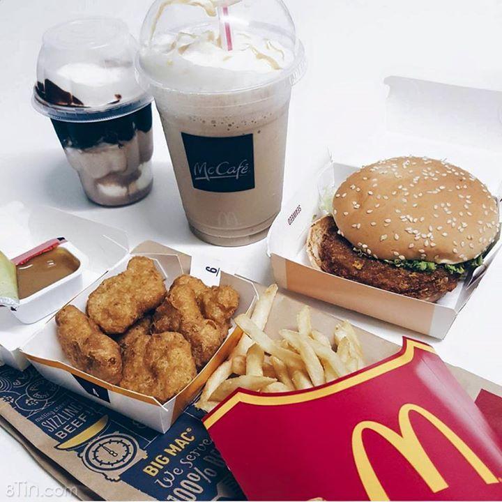 Cuối tuần rồi, McDonald's thôi!!!!! tự thưởng cho mình sau 1 tuần
