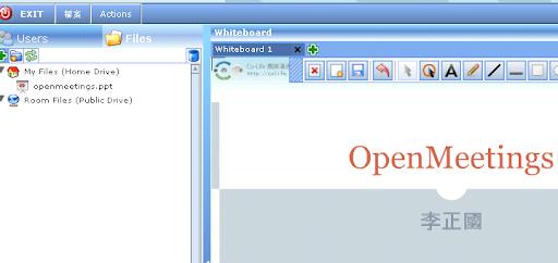 熟男生活日誌: [202] Openmeetings 自由軟體的線上會議方案