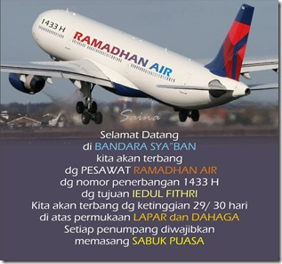 ramadhan air ways 1433H