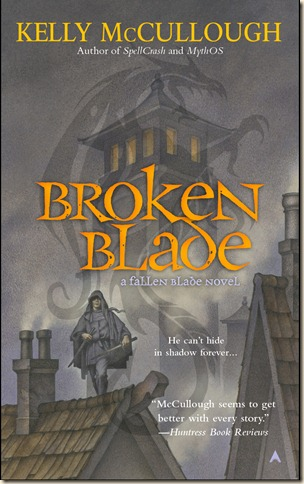 McCullough-FB1-BrokenBlade