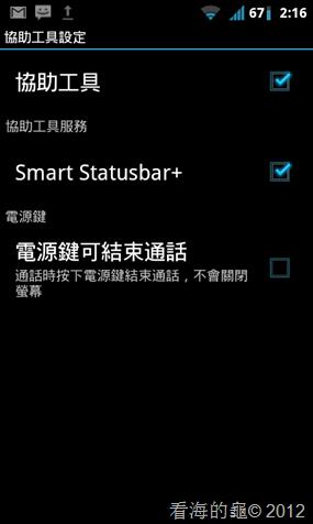 screenshot-1345875372831