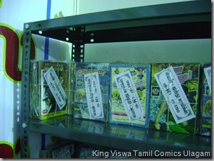 CBF Day 00 Photo 08 Stall No 372 Comics Packs Set in Racks