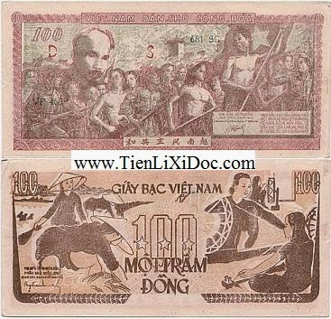 100 Đồng Cụ Hồ 1951
