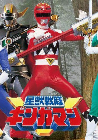 Seijuu Sentai Gingaman -Siêu Nhân Gingaman - VietSub