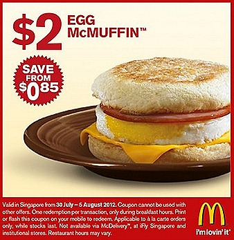 Mcdonalds $2 Offer Egg McMuffin Ham Chicken Sausage Mcmuffin Egg Cinnamon Melts Chicken Nugget Curry sauce $3 Quarter Pounder Cheese July August offers promo deal