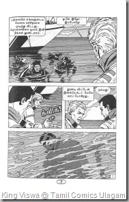 Lion Comics Issue No 219 June 2013 Danger Diabolik Kutr Thiruvizha  Page No 07