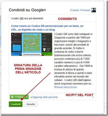 condividere post da google reader a google plus