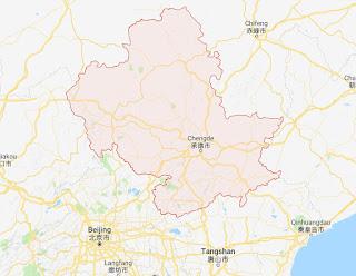 Toà thánh thành lập giáo phận Chengde (Thừa Đức) ở Trung quốc