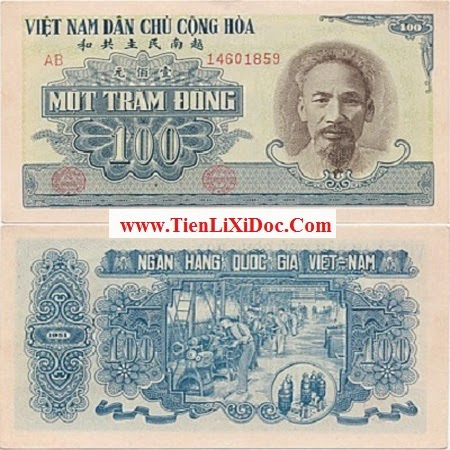 100 Đồng Việt Nam Dân Chủ 1951(Xanh Dương)