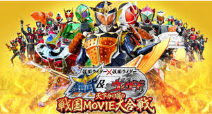 Kamen Rider Gaim the Movie: Great Soccer Battle! Golden Fruits Cup - Kamen Rider Gaim the Movie VietSub