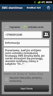 SMS siuntimas internetu - screenshot thumbnail