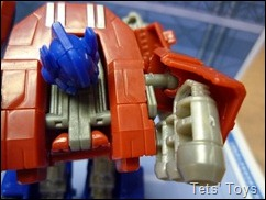 FOC optimus (20)