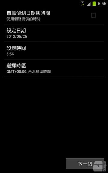 ICS002.jpg