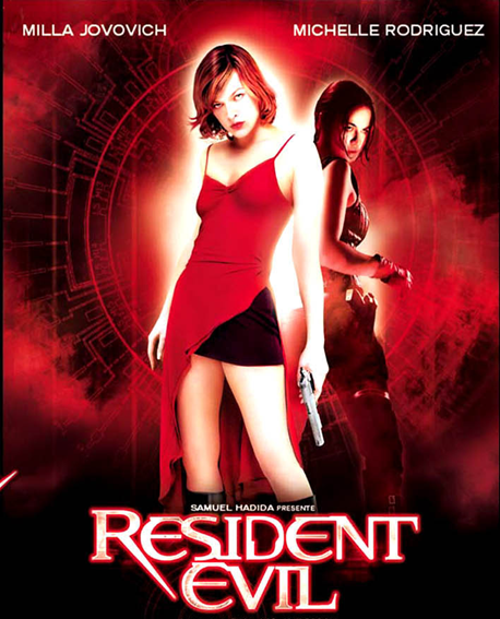 Wholly On The Level Lollest Common Denominator V1 Resident Evil