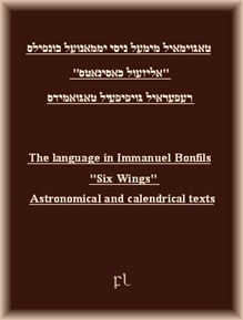 The Language in Inmanuel Bonfils Cover