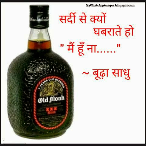 Whiskey Lovers Sharabi Boys Special Images On Whatsapp