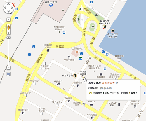 google maps personal-01