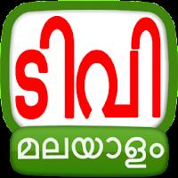 TV Malayalam Open Directory 1.7