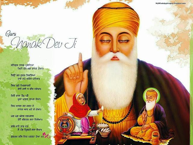 Shri Guru nanak dev ji image