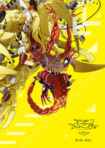 Hình Ảnh Digimon Universe Appli Monsters