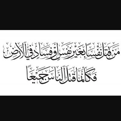 Ahmad AlShugairi -  أحمد الشقيري 07/04/2016