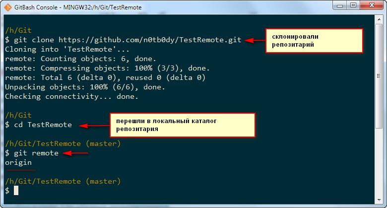 Pro Git: Основы Git - Работа с удалёнными репозиториями