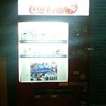 2005-09-28 20-01-59_0001.JPG