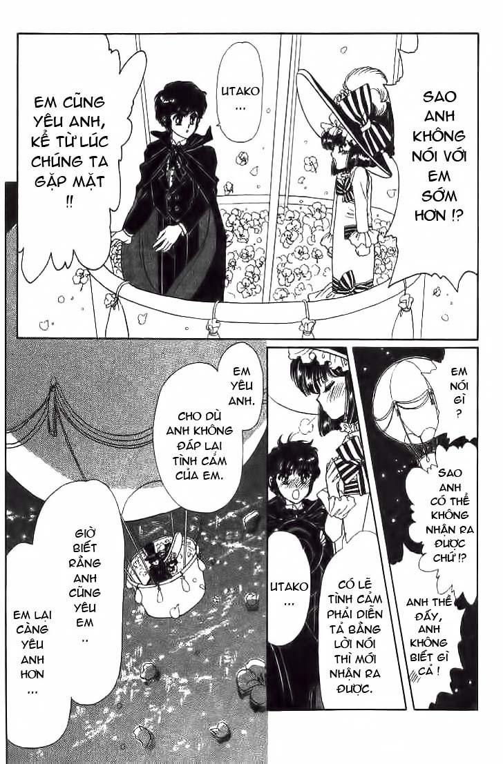 20 Mensou Ni Onegai!! Chap 009