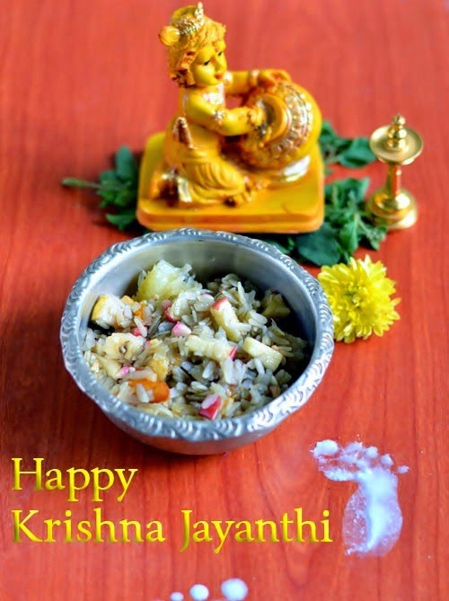 Easy panchamirtham recipe with poha & mixed fruits