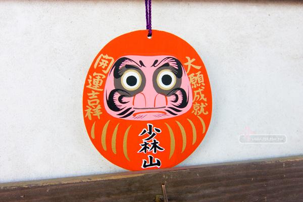 日本輕井澤許願