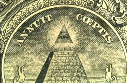 Sirius ea História piramide