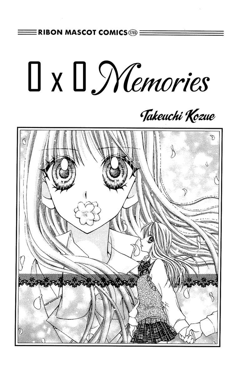 0 X 0 Memories Chap 001