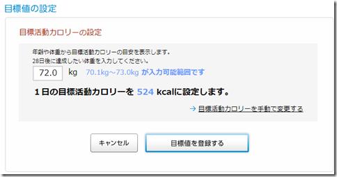 2013-11-25_20h43_26