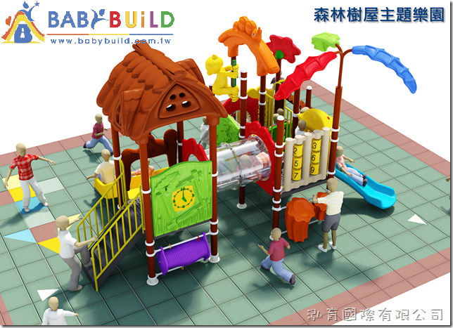 BabyBuild 森林樹屋主題遊戲樂園