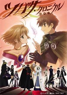 Xem Anime Tsubasa Chronicle -Huyền Thoại Đôi Cánh - Hoạt Hình Tsubasa Chronicle VietSub