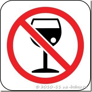 Алкоголь клетки мозга не убивает!?