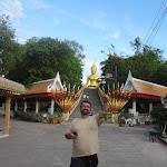 Тайланд 19.05.2012 17-24-16.JPG