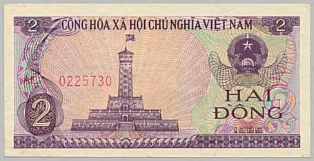 Tờ 2 Đồng Việt Nam Năm 1985
